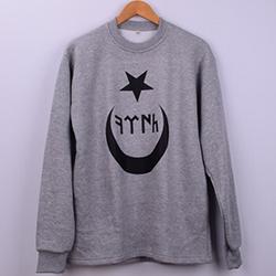 Kişiye Özel Hilal ve Türk Baskılı Kışlık Uzun Kollu Sweatshirt