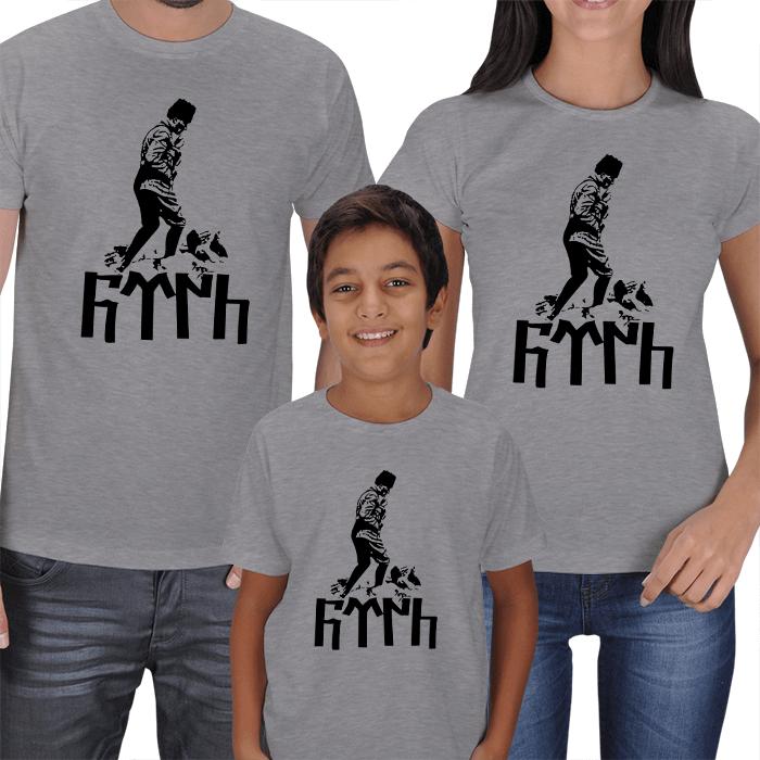 Atatürk ve Türk Baskılı 3lü Aile Tişörtleri