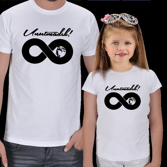 Kişiye Özel Unutmadık Atam Baba Çocuk Tişörtleri