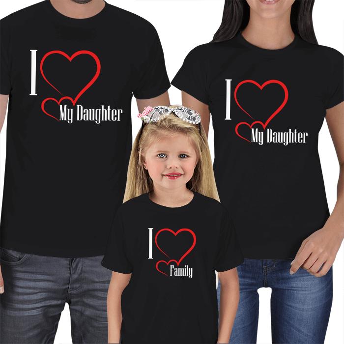 Ailemi Seviyorum Tişört Kombinleri