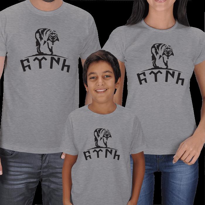 Türk ve Kurt Baskılı 3lü Aile Tişörtleri