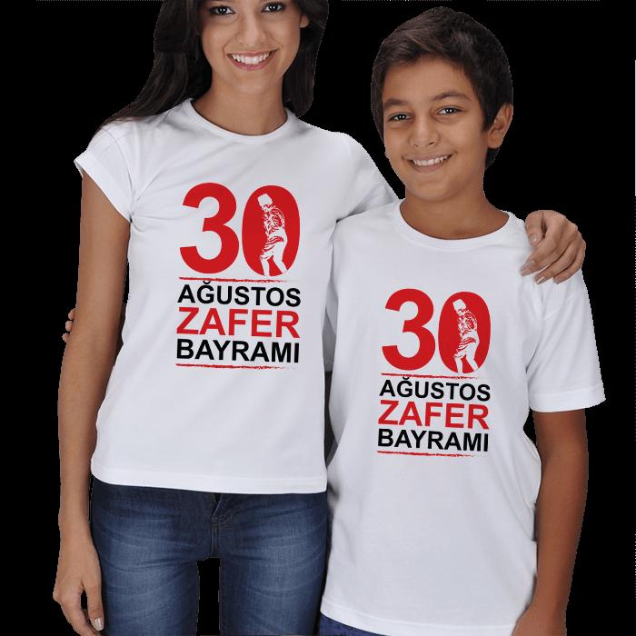 30 Ağustos Anne Çocuk Tişörtleri