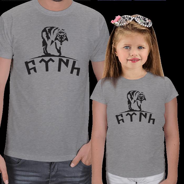 Türk ve Kurt Tasarımlı Baba Çocuk Tişört