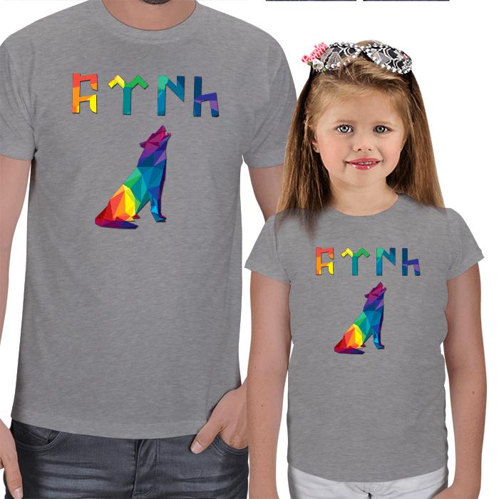 Türk ve Kurt Baskılı Baba ve Kız Çocuk Tişörtleri