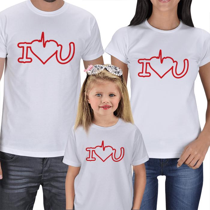I Love U - Anne Baba Çocuk Tişörtleri