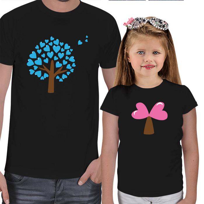 Sevgi Ağacı Baba Kız Çocuk Tişörtü