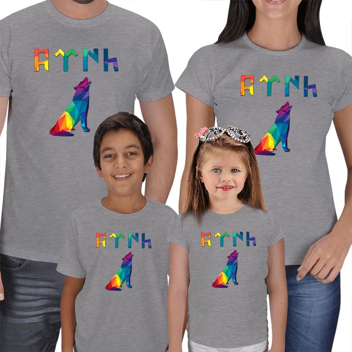 Türk ve Kurt Baskılı 4lü Aile Tişörtleri