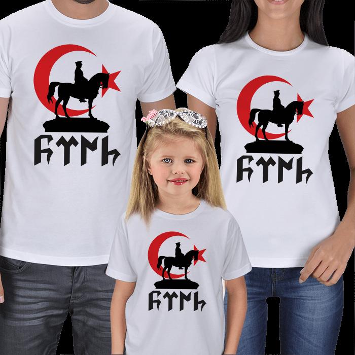 Ay Yıldız ve Türk 3lü Aile Tişörtleri