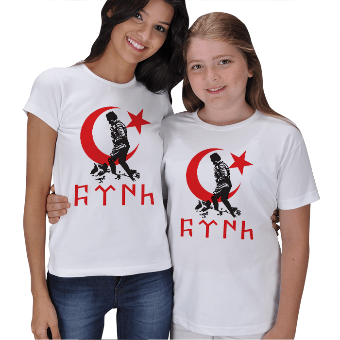 Atatürk ve Ay Yıldız Baskılı Anne Çocuk Tişörtleri