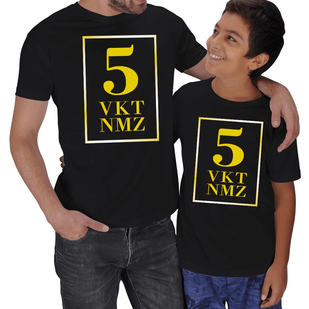 5 Vakit Namaz Baba Oğul Tişörtler