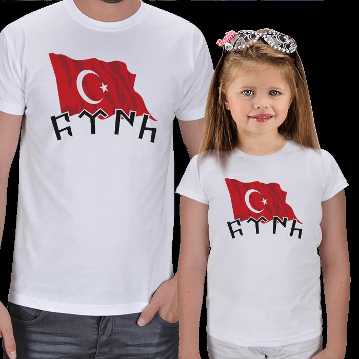 Türk Bayrağı ve Türk Yazılı Baba Çocuk Tişörtleri