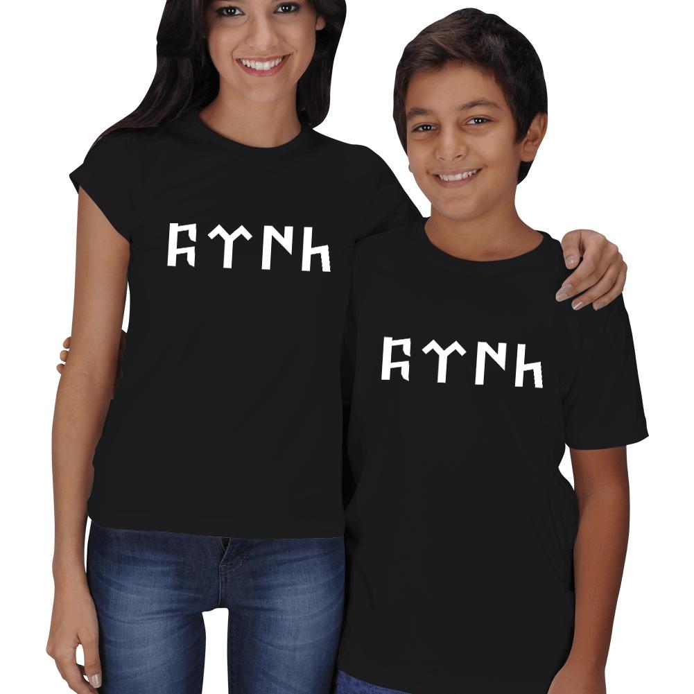Kişiye Özel Göktürkçe Türk Yazan Anne Çocuk Tişörtleri