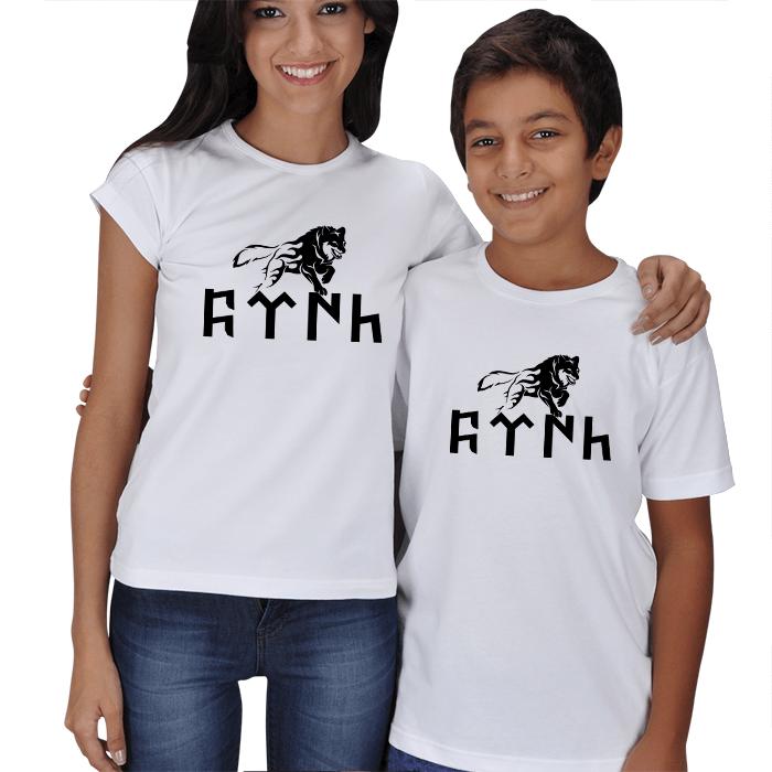 Kurt Baskılı Anne Oğul Tişörtleri