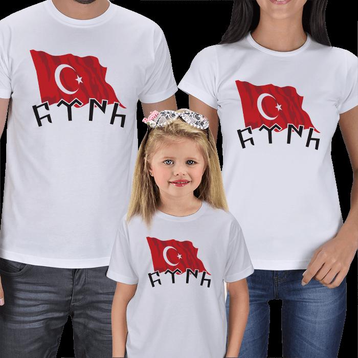 Türk Bayrağı ve Türk Yazılı 3lü Aile Tişörtleri