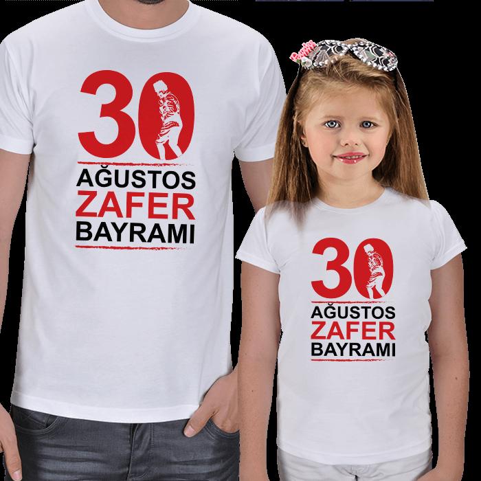 30 Ağustos Baba ve Çocuk Tişörtleri