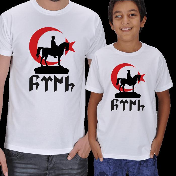 Ay yıldız ve Türk Baskılı Baba Oğul Tişörtleri
