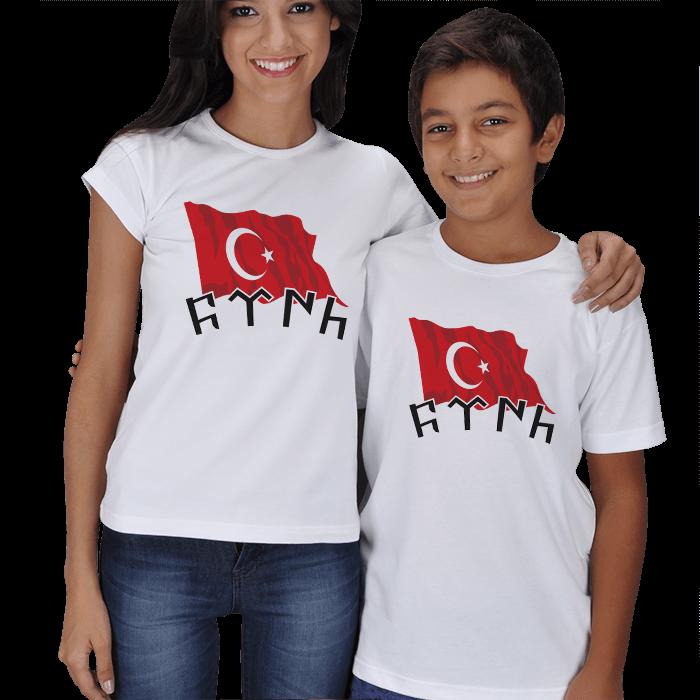 Türk Bayraklı Anne Çocuk Tişörtleri