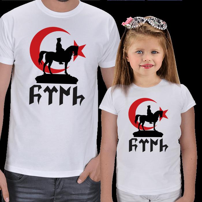 Ay Yıldız ve Türk Baskılı Baba Kız Tişörtleri