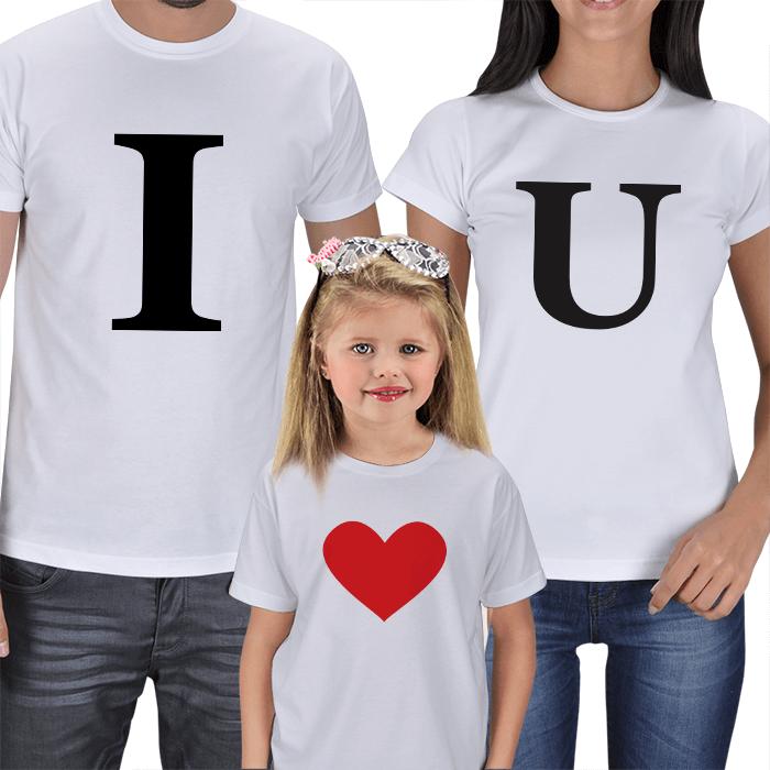 I Love U - Family T-shirts