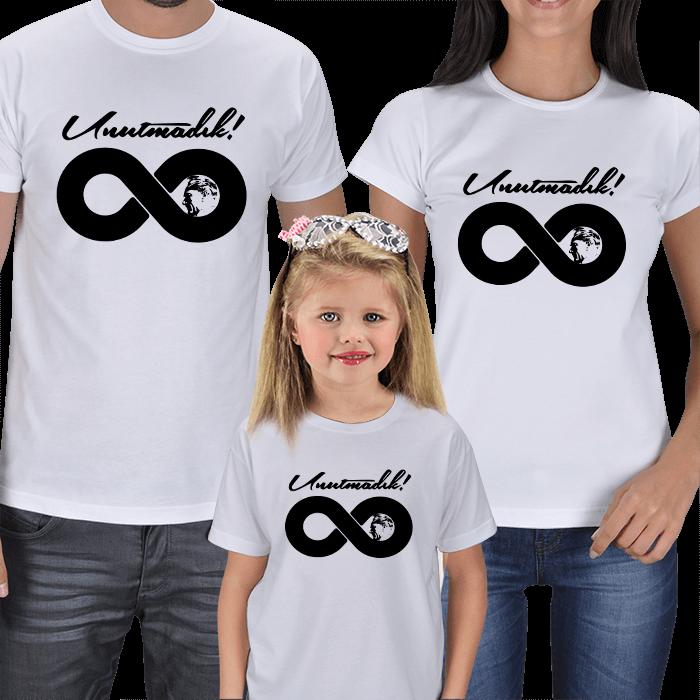 Kişiye Özel Unutmadık Atam! 3lü Aile Tişörtleri