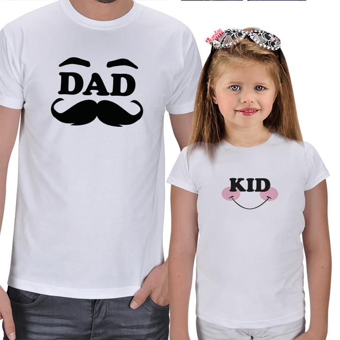 Baba ve Çocuk Tasarımlı Tişört Kombini