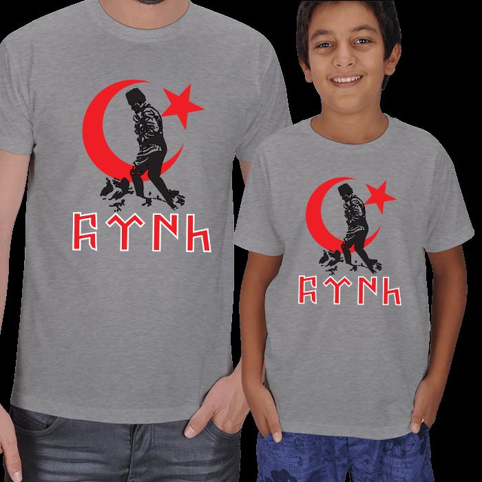 Atatürk Baskılı Baba ve Oğul Tişörtleri
