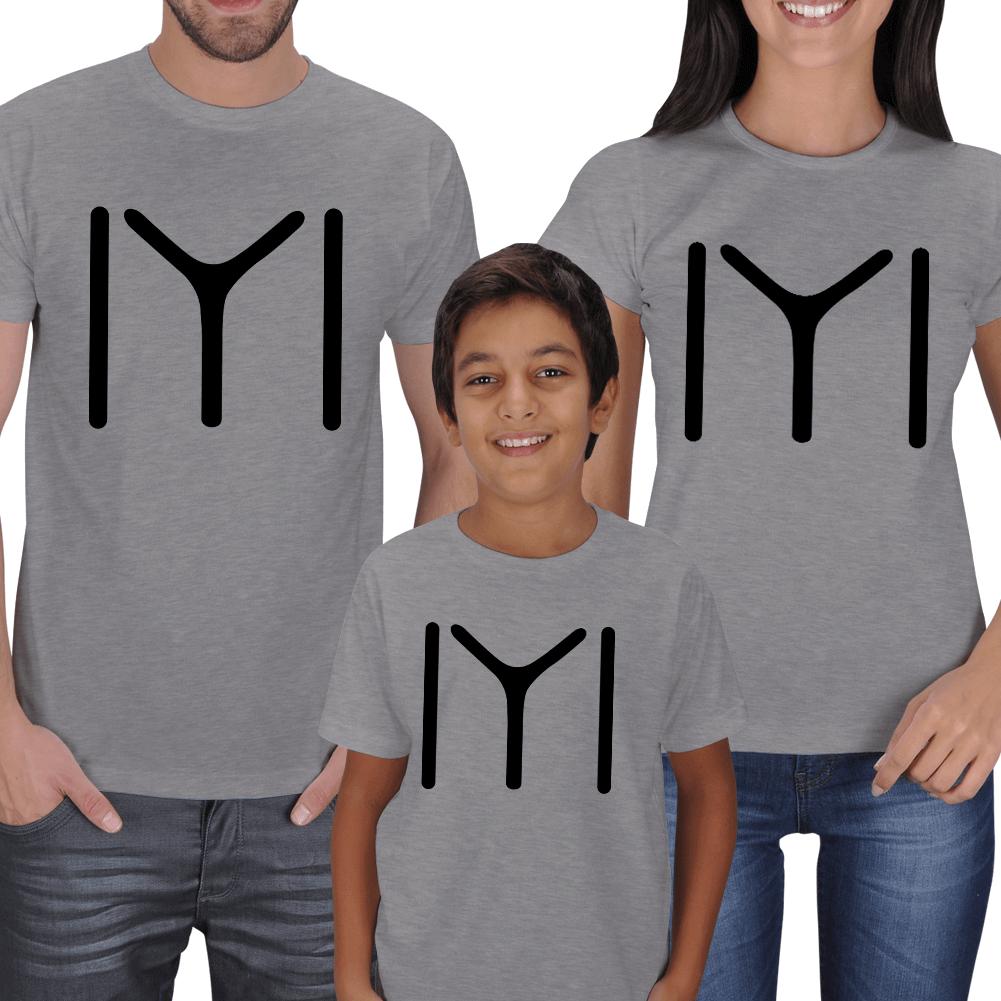 Kişiye Özel Kayı Boyu Anne Baba Çocuk Tişörtleri