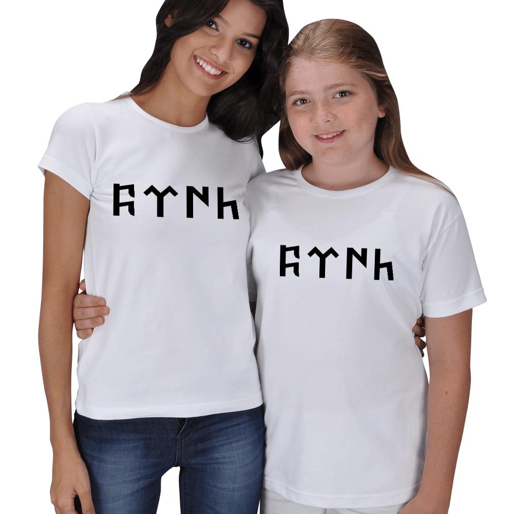 Kişiye Özel Göktürkçe Türk Yazan Anne Kız Çocuk Tişörtleri