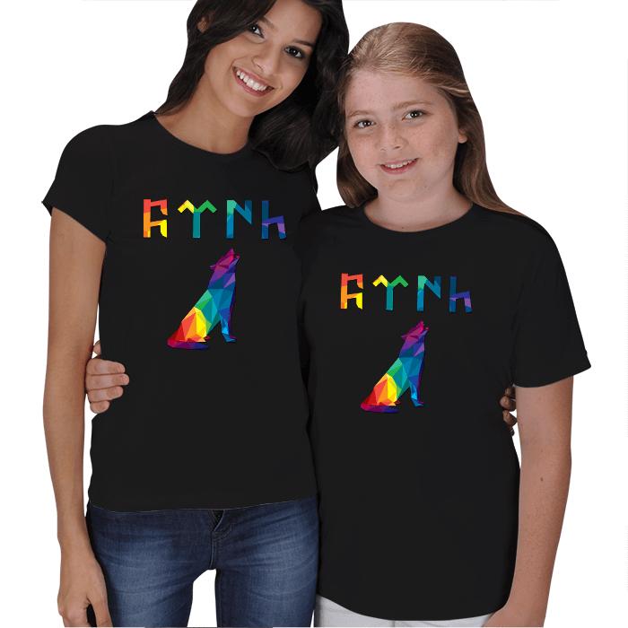 Kurt Tasarımlı Anne Kız Tişört